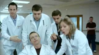 Интерны - Жалоба №19: Беспредел!