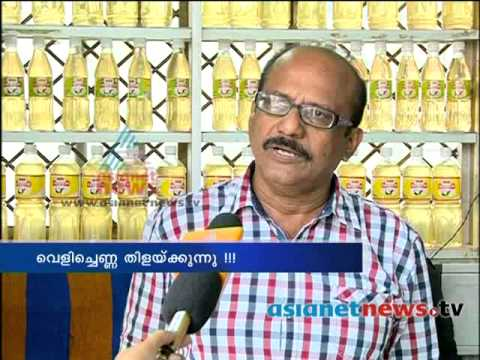 Price Hike for Coconut Oil: Production of Coconut Decreased