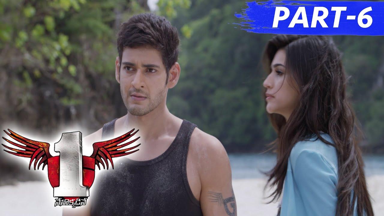 1 Nenokkadine Telugu Full Movie Part 6 || Mahesh Babu ...  1 Nenokkadine T...