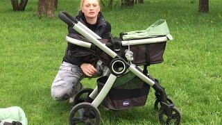 Коляска Chicco Urban Stroller обзор. Часть 2(Обзор - отзыв о детской коляске трансформере Chicco Urban Stroller . Сборка коляски 3 в 1 , прогулочный вариант коляски,..., 2016-05-17T03:12:01.000Z)