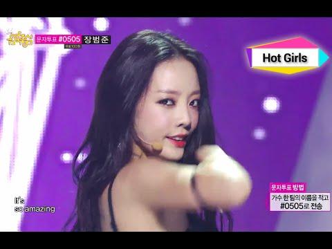 KARA - Mamma Mia, 카라 - 맘마미아, Music Core 20140830