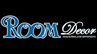 RoomDecor.kz Освежи свою комнату(, 2013-08-02T06:34:40.000Z)