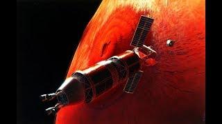Как наши на Марс летали! анекдот