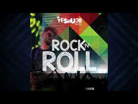 Yeshua Ministries - Rock n Roll Official Lyric Video 2009 - Rock N Roll Album Yeshua Band