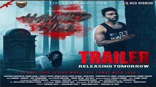 Exclusive Interview Haunted Hills Movie Director Sanjeev Kumar Rajput with DiNESH SINGH TARKAR