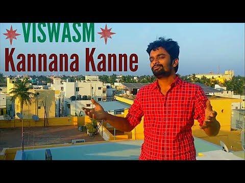 Viswasam | Kannaana Kanney Cover By Shree J Kanth | Ajith Kumar,Nayanthara  | D.Imman