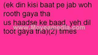 EK SHAKS RASTE MAIN LYRICS.flv