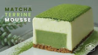 녹차 테린느 무스케이크 만들기🌿 : Matcha (Green tea) Terrine Mousse Cake Recipe - Cooking tree 쿠킹트리*Cooking ASMR