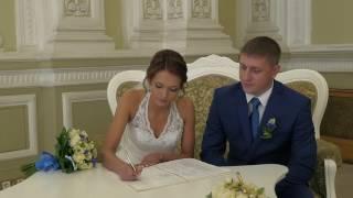 Торжественная регистрация бракосочетания на Английской набережной,дом 28.Санкт-Петербург.