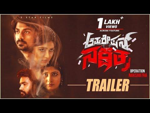 operation-nakshatra-trailer-|-kannada-new-trailer-2019-|-niranjan,yagna,aditi,likith|madhusudhana-kr