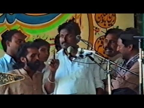 Zakir Sibtain Maratab of Malakwal | Majlis at Dhudial, Chakwal