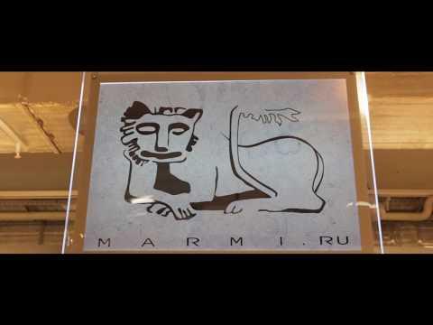 Alpary Marmi — натуральный камень в Москве