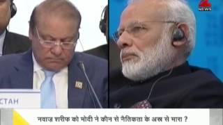 DNA: PM Modi slams Nawaz Sharif at SCO Summit