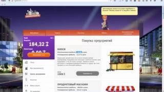 Сайт для заработка денег ''CLDMine''! 300 600р в день