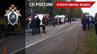 ДТП в Тверской области