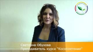 Презентация курса плетения кос в Москве в учебном центре ГЦДПО