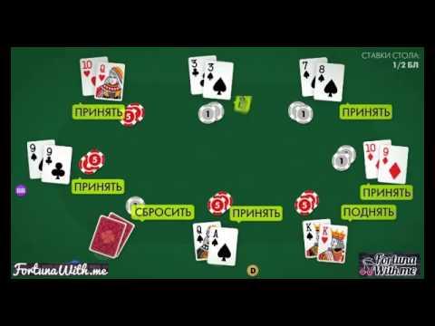 Комбинации в Покере, учебник