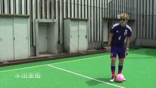 久保健英 飛び級懐疑説を封じる完璧なゴール!U-20日本代表 対 F91デュドランジュ ブラインドサッカー日本代表の「2016夏」強化合宿を取材しました。
