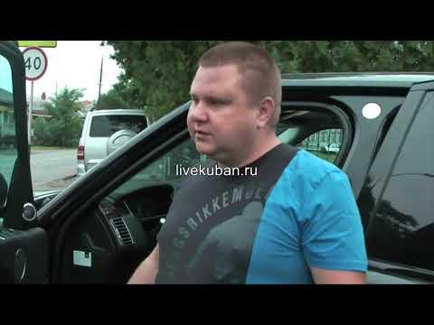 Задержание лже-оперативника сотрудниками ФСБ в Краснодаре