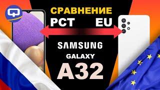 Samsung Galaxy a32 и a32 5g такие разные... Какой купить?