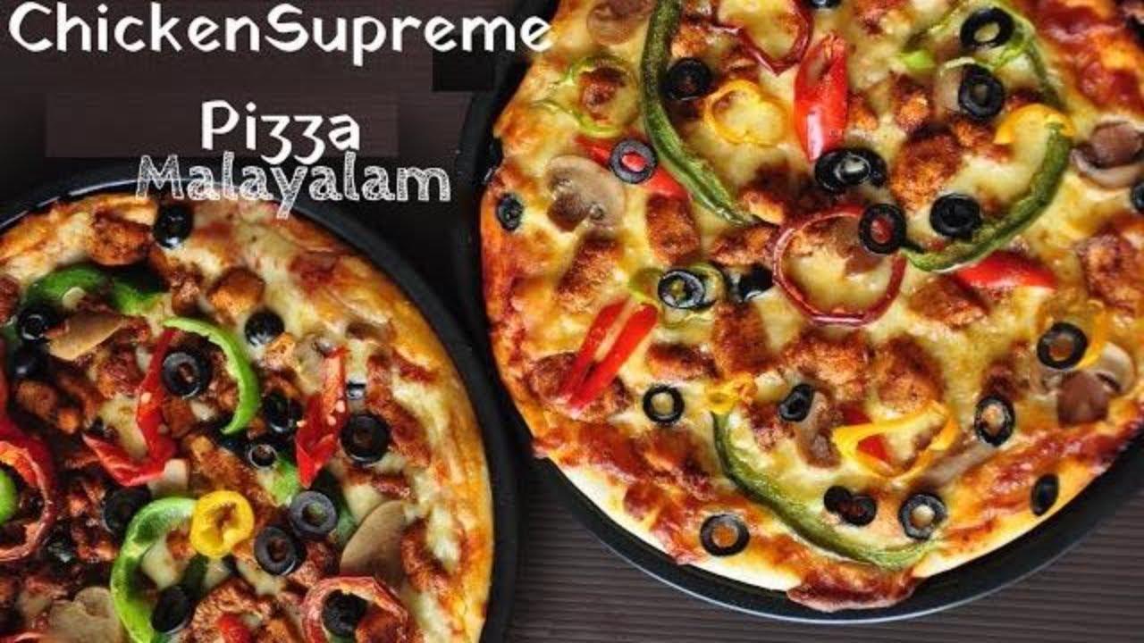 Pastry Cake Recipe In Malayalam: ഒരു അടിപൊളി പിസ്സ വീട്ടി