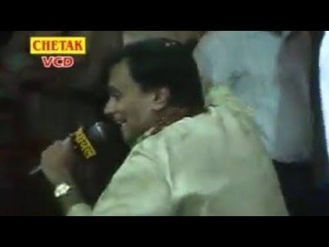 Gopal Bajaj - Payaro Payaro Jamna Ji Ro Pani Lage