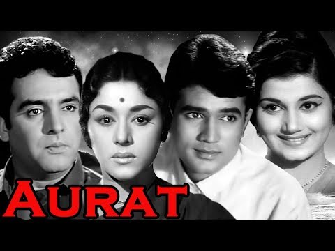 Aurat Full Movie | Rajesh Khanna | Feroz Khan | Old Hindi Movie