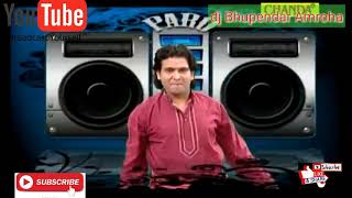 Paro Le Gayi number Dholki remix song DJ Bhupendar Amroha