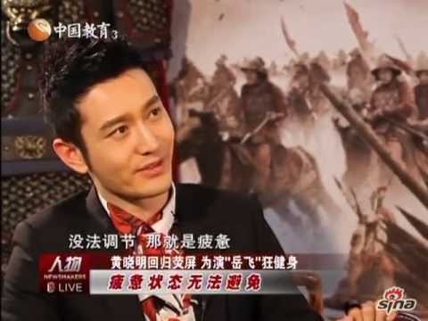 Newsmakers Live interview with Huang Xiaoming 黄晓明 on the Patriot Yue Fei 《精忠岳飞》