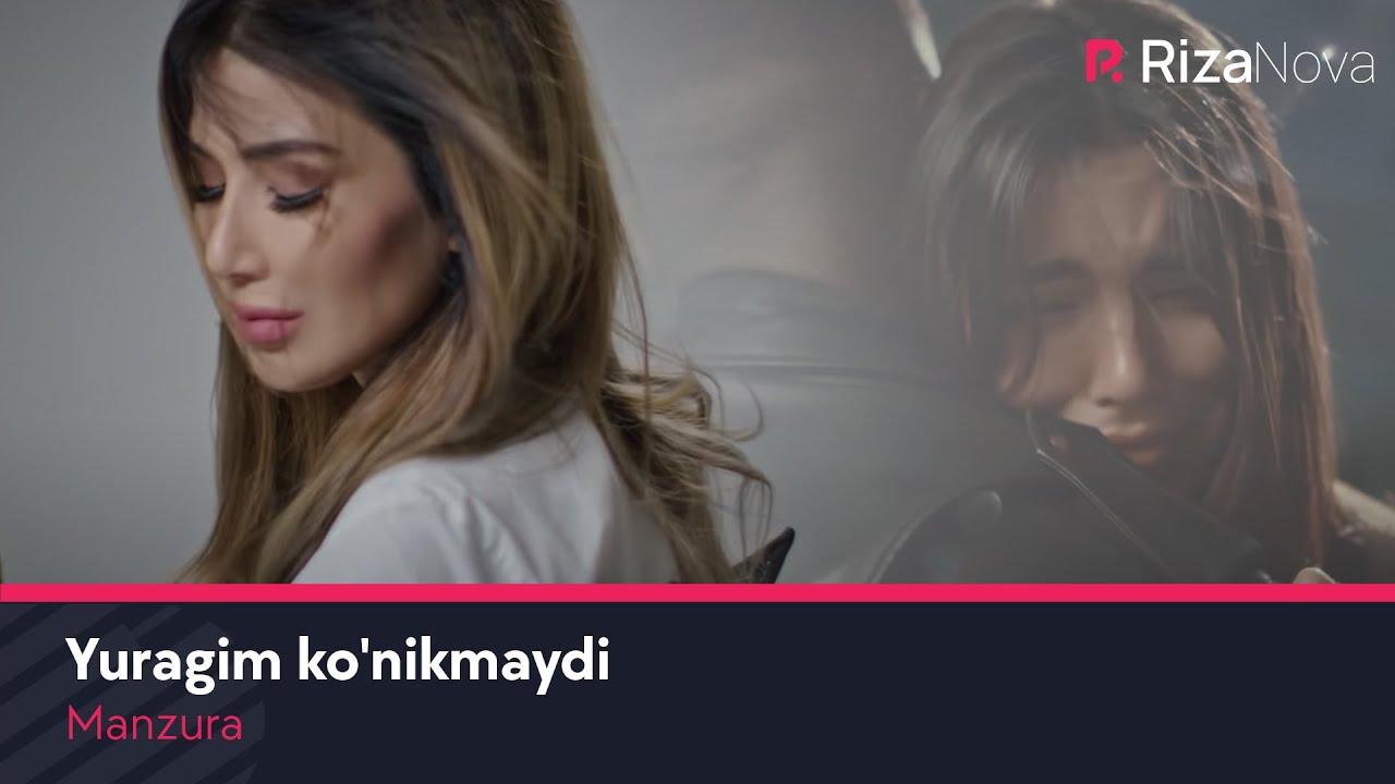 Manzura - Yuragim ko'nikmaydi