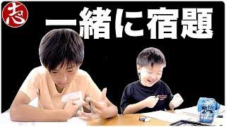 【勉強】夏休みの宿題をするティーンとココロマンどっちがしっかり集中...