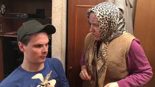 Бабушка и внук «Горка» (#gan_13_)