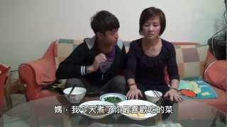 《黑暗光芒》一部讓你看完眼眶濕潤的台灣微電影 - 摸黑餐廳