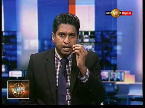 Dawasa Sirasa TV 20th February 2018