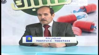 برنامج اسأل طبيبك حلقة مباشر السبت 13 / 12 / 2014 م