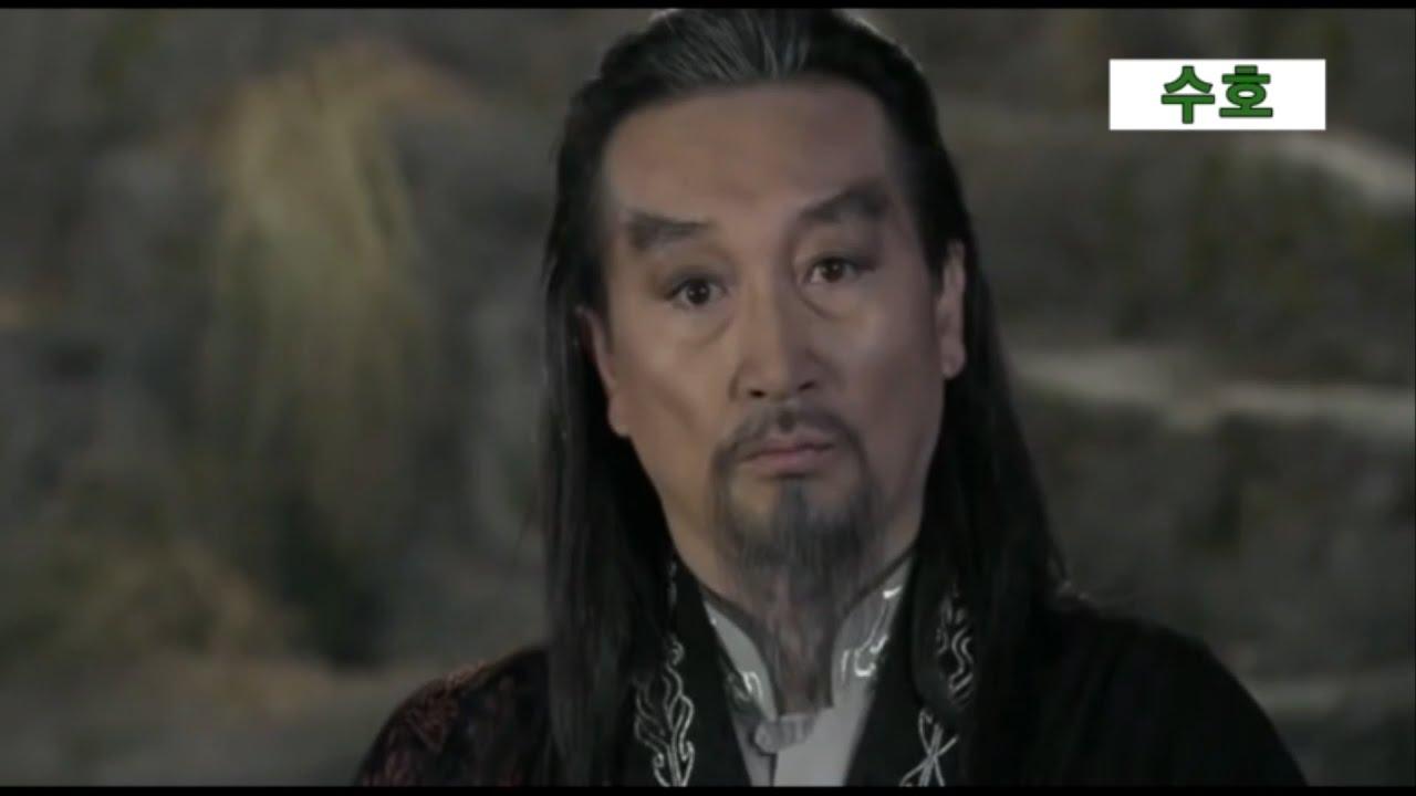 드라마 태왕사신기 - 의사양반 배우 강승원님 출연분
