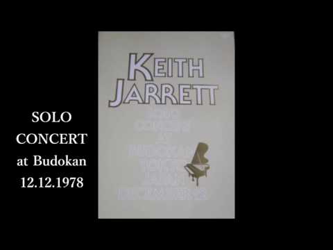 Keith Jarrett Solo Concert at Budokan 12.12.1978(FM)  High-quality sound
