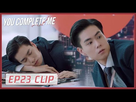 【You Complete Me】EP23 Clip   Funny! He started to show cute to get her care?!   小风暴之时间的玫瑰   ENG SUB