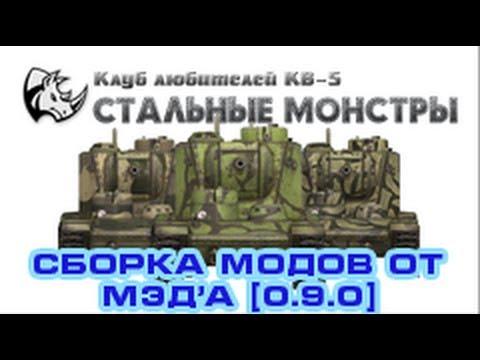 T 55A - описание, как играть, характеристика, советы для