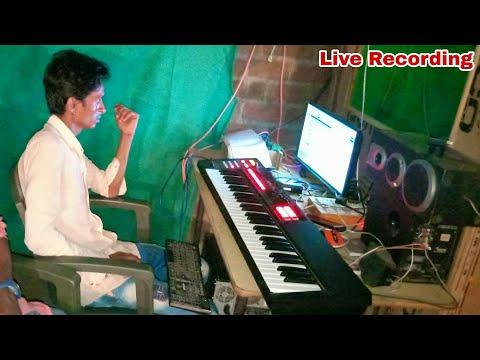 Live Recording Hari Om Recording Studio Momdiya, Music Director Devsingh Balke , Adivasi Song