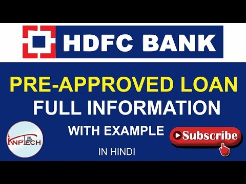 HDFC Bank Pre Approved Loan By KNP Tech| HDFC LOAN OFFERS | Personal Laon | Aryan Pal |