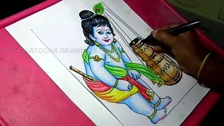 How to Draw Lord Child Krishna Detailed Drawing