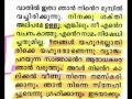 Bible Reading Video In Malayalam Revelation 3 mp3