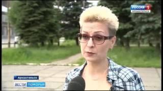 В центре Архангельска организовали масштабный танцевальный флешмоб