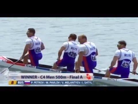 2018 ECA Canoe Sprint European Championships in Belgrade, Serbia. Mens C-4 500m Final A.