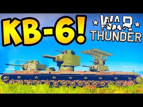 КВ-6 БЕГЕМОТ В WAR THUNDER! СУПЕР ТАНК СТАЛИНА! КВ С ТРЕМЯ БАШНЯМИ! МОДЫ НА ТАНКИ В ВАР ТАНДЕР!