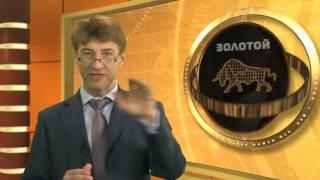 видео ифам.рф - Инвестирование для начинающих