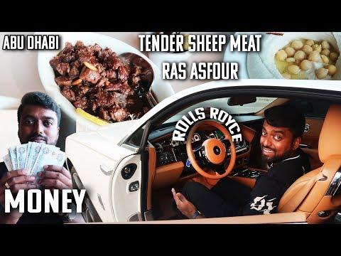 ARABIAN FEAST In Rolls Royce Wraith - Abd El Wahab | Abudhabi UAE 🇦🇪