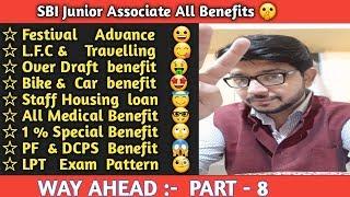 What benefits sbi ja gets | complete details of facilities in sbi ja | Must know all sbi ja | part 8