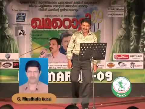 kannur shareef   YouTube